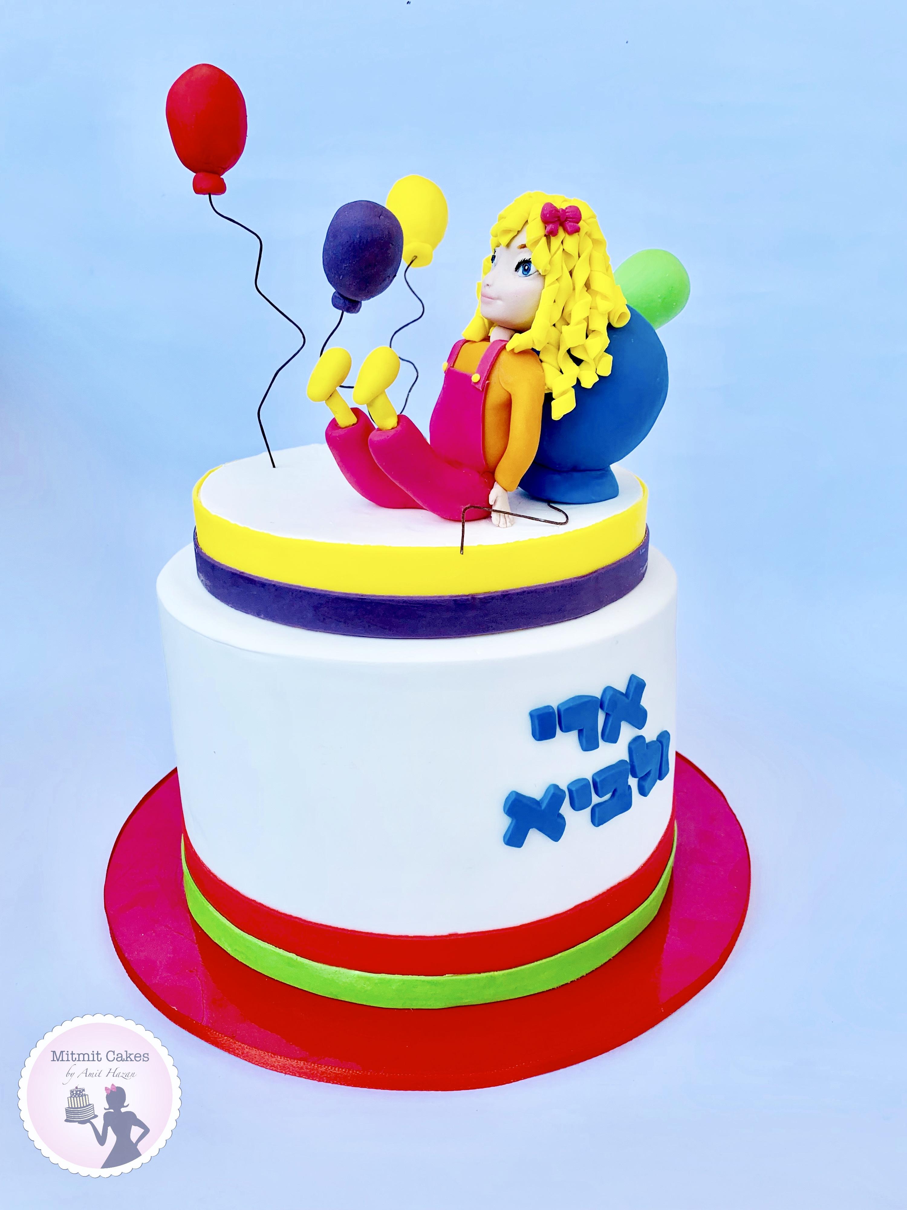 עוגת מעשה בחמישה בלונים