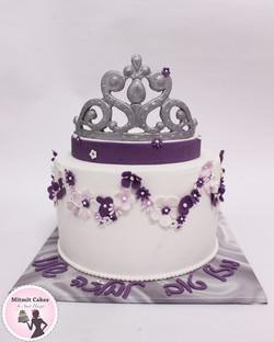 עוגה למלכה של הבית