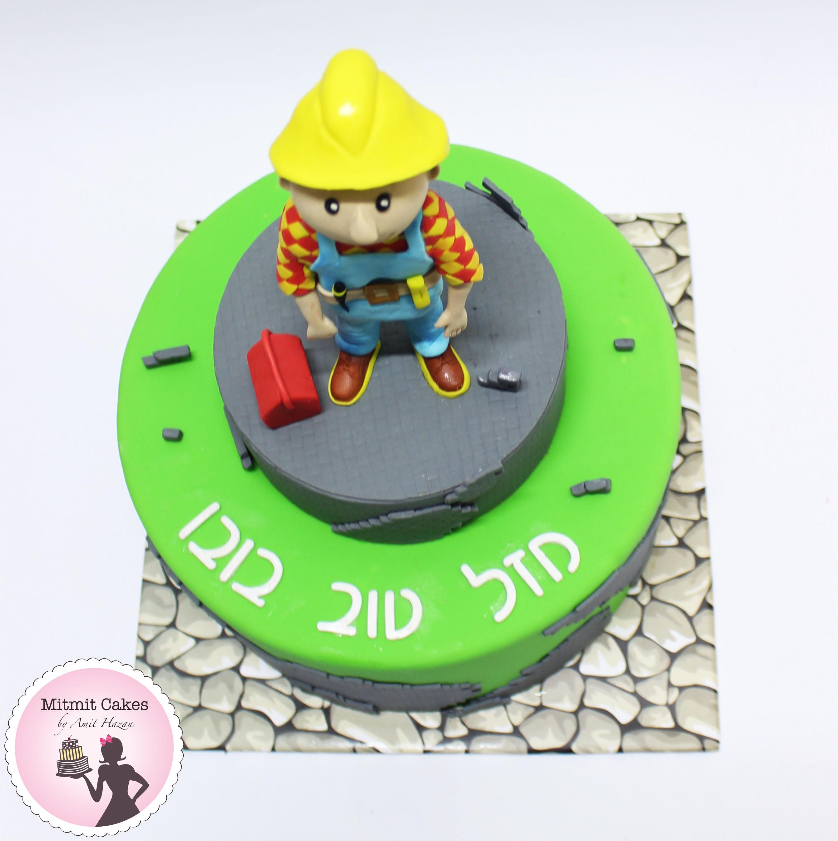 עוגה של בוב הבנאי