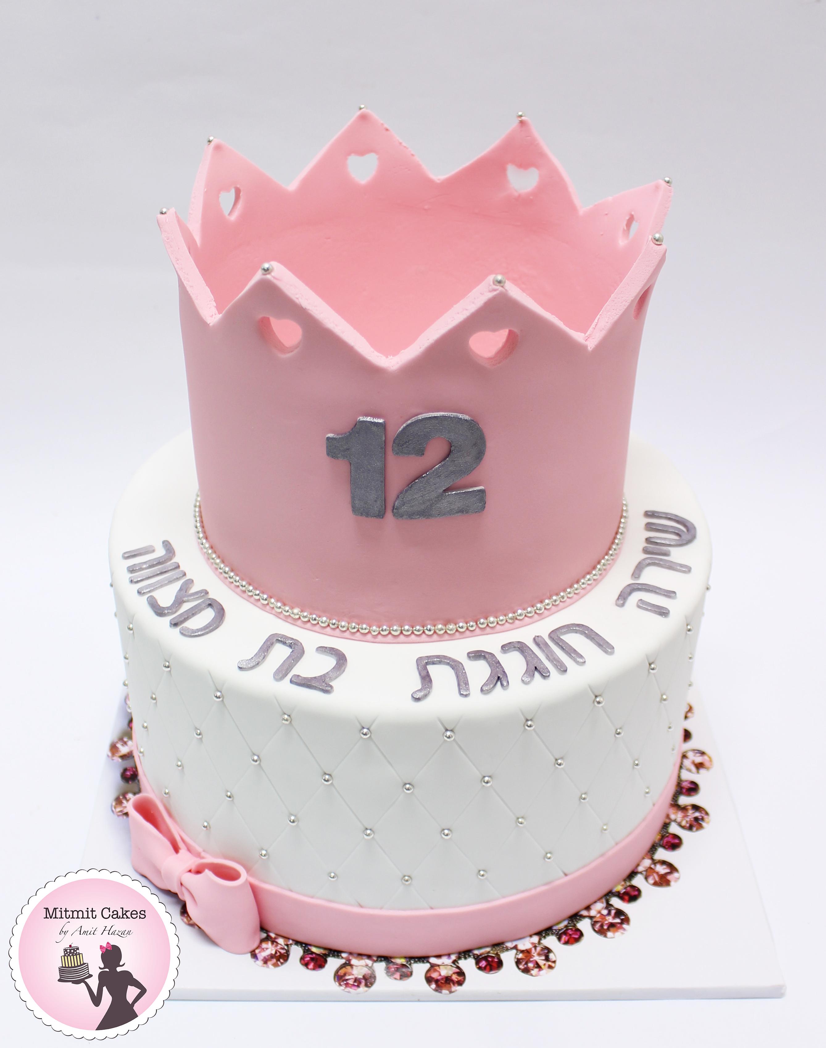 עוגה לבת מצווה