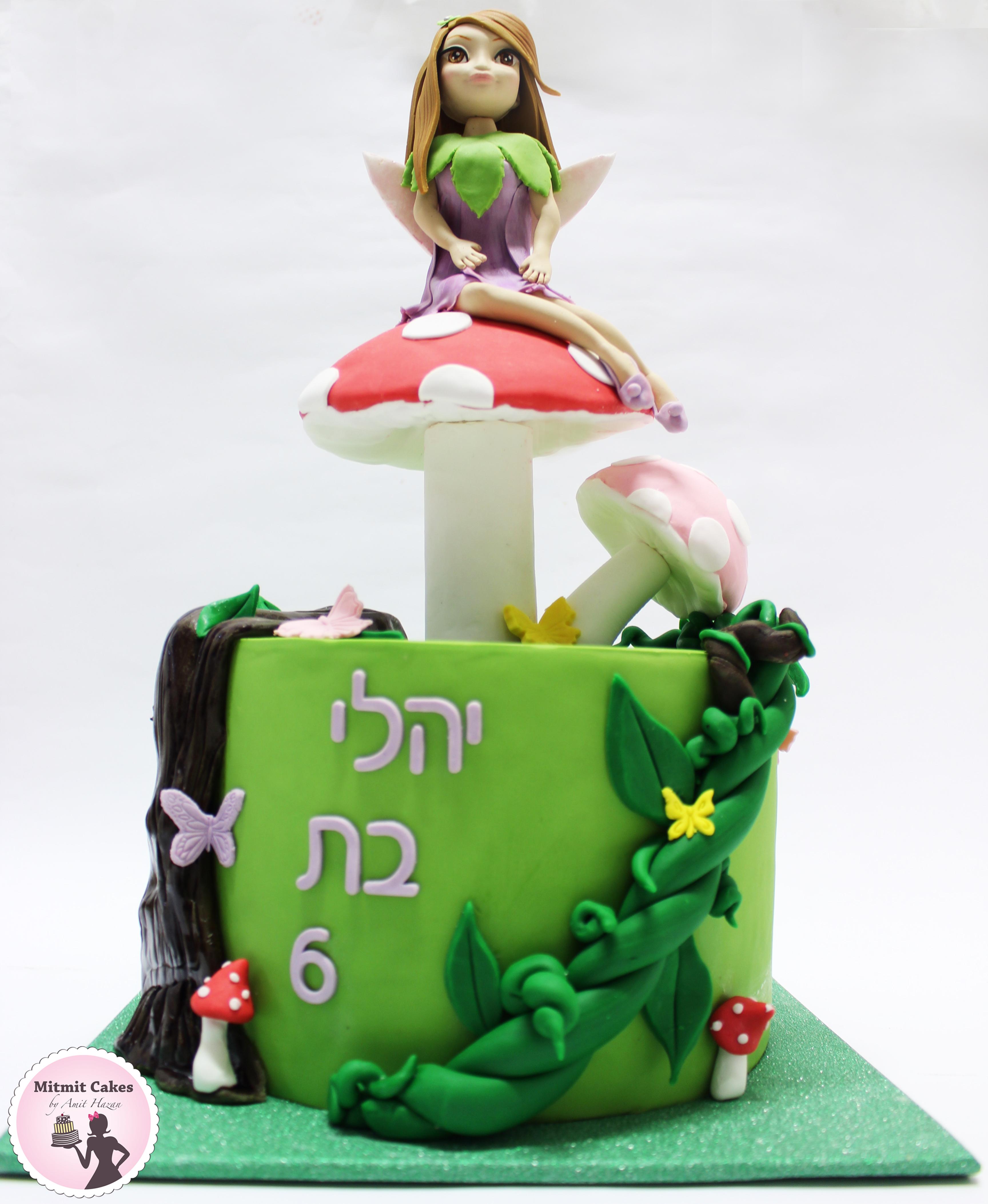 עוגה פיה ביער הפיות