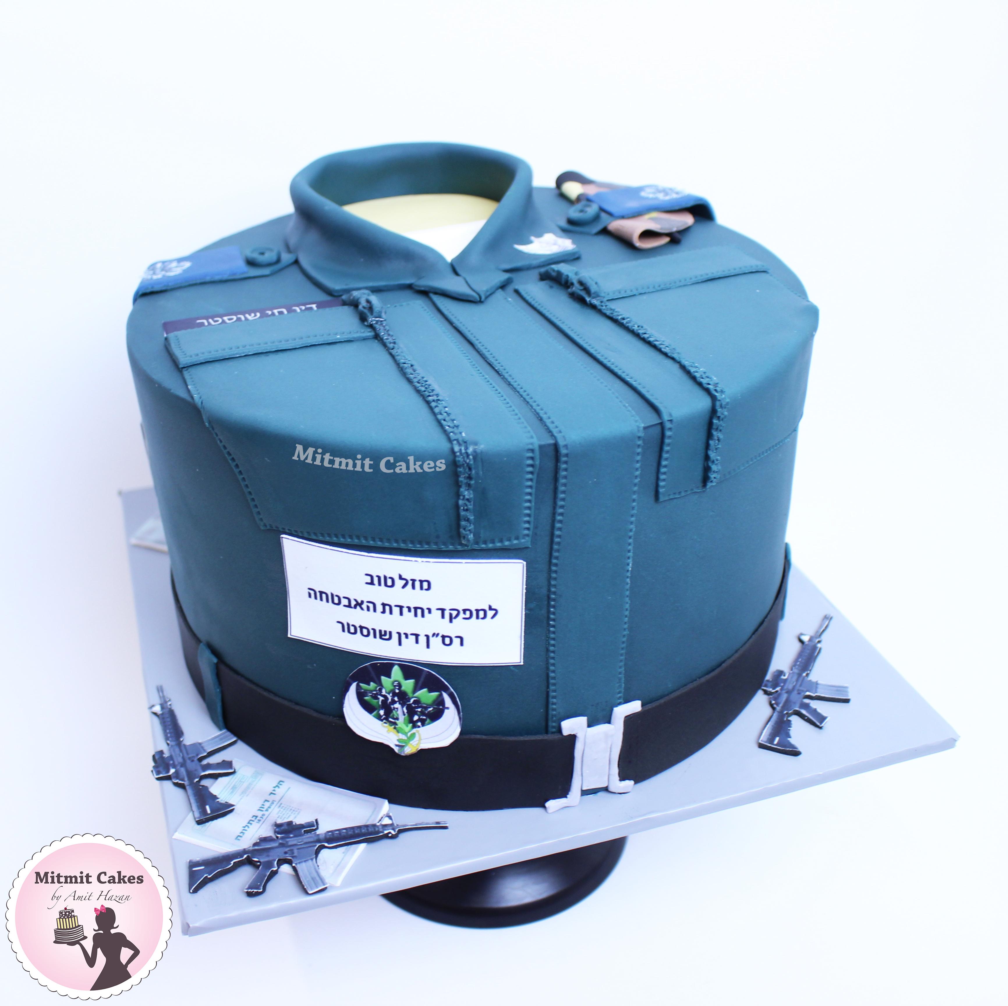 עוגה לקבלת דרגה יחידת האבטחה