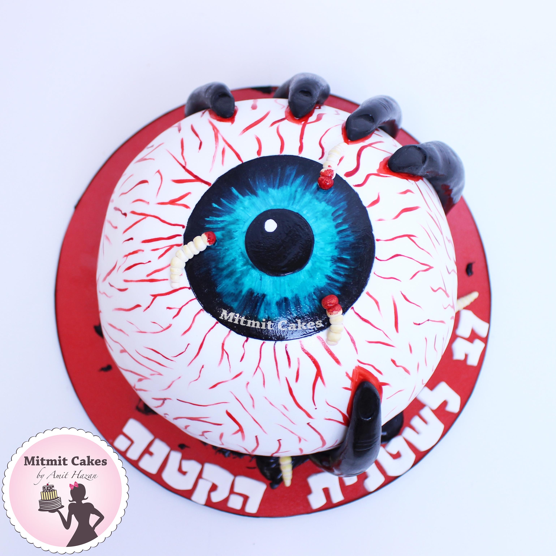 עוגת עין מפחידה