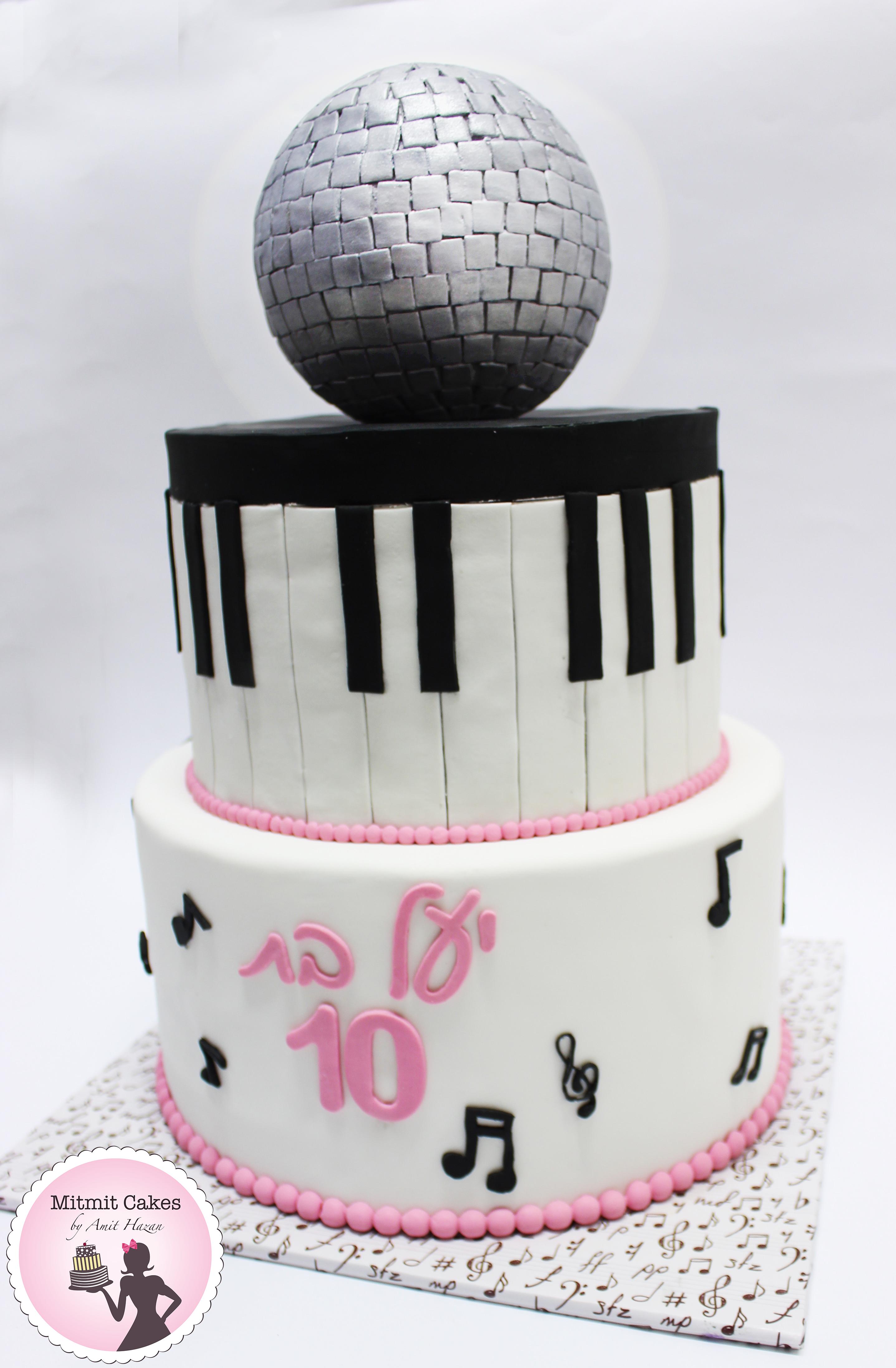 עוגת יום הולדת מסיבה