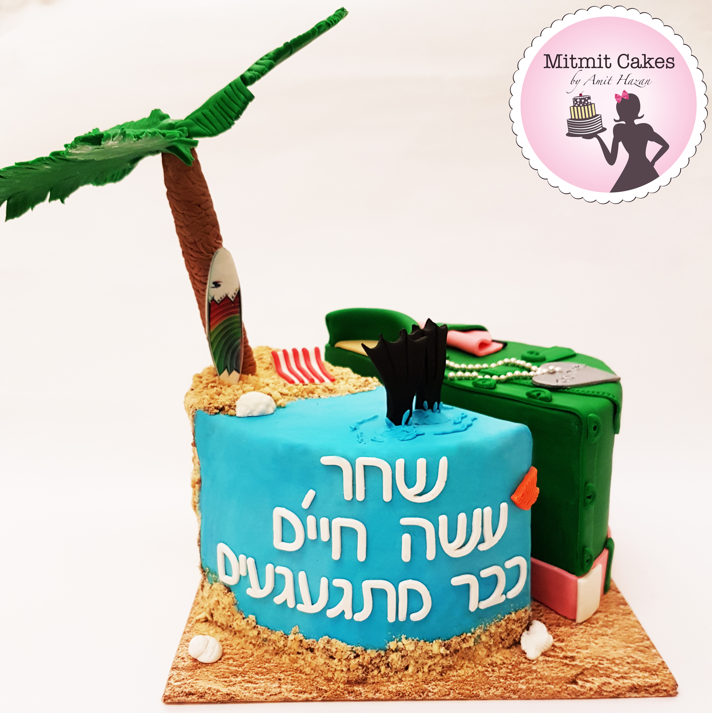 עוגת שחרור חצויה באמצע