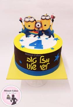עוגה מיניון