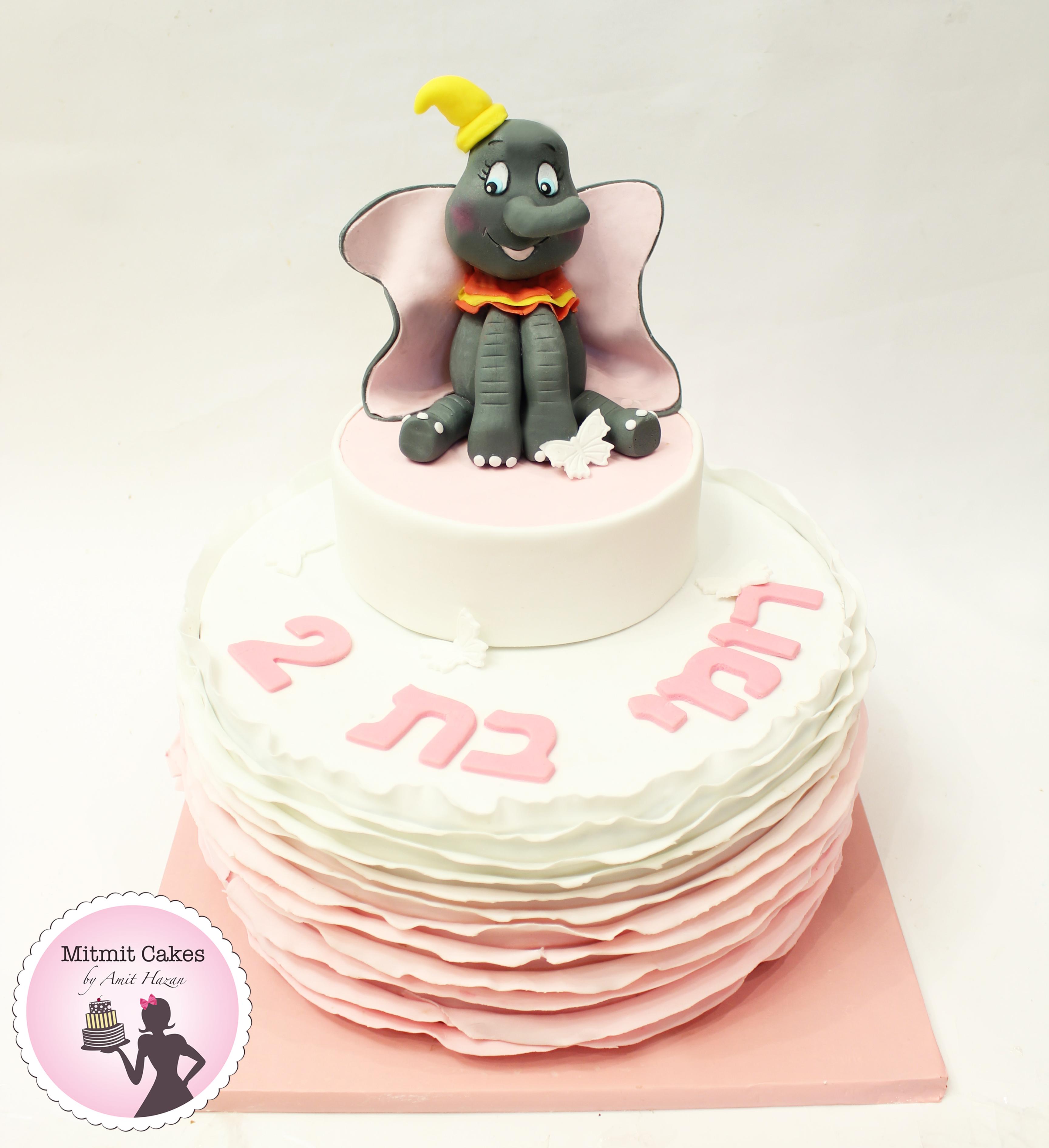 עוגה דמבו הפיל המעופף