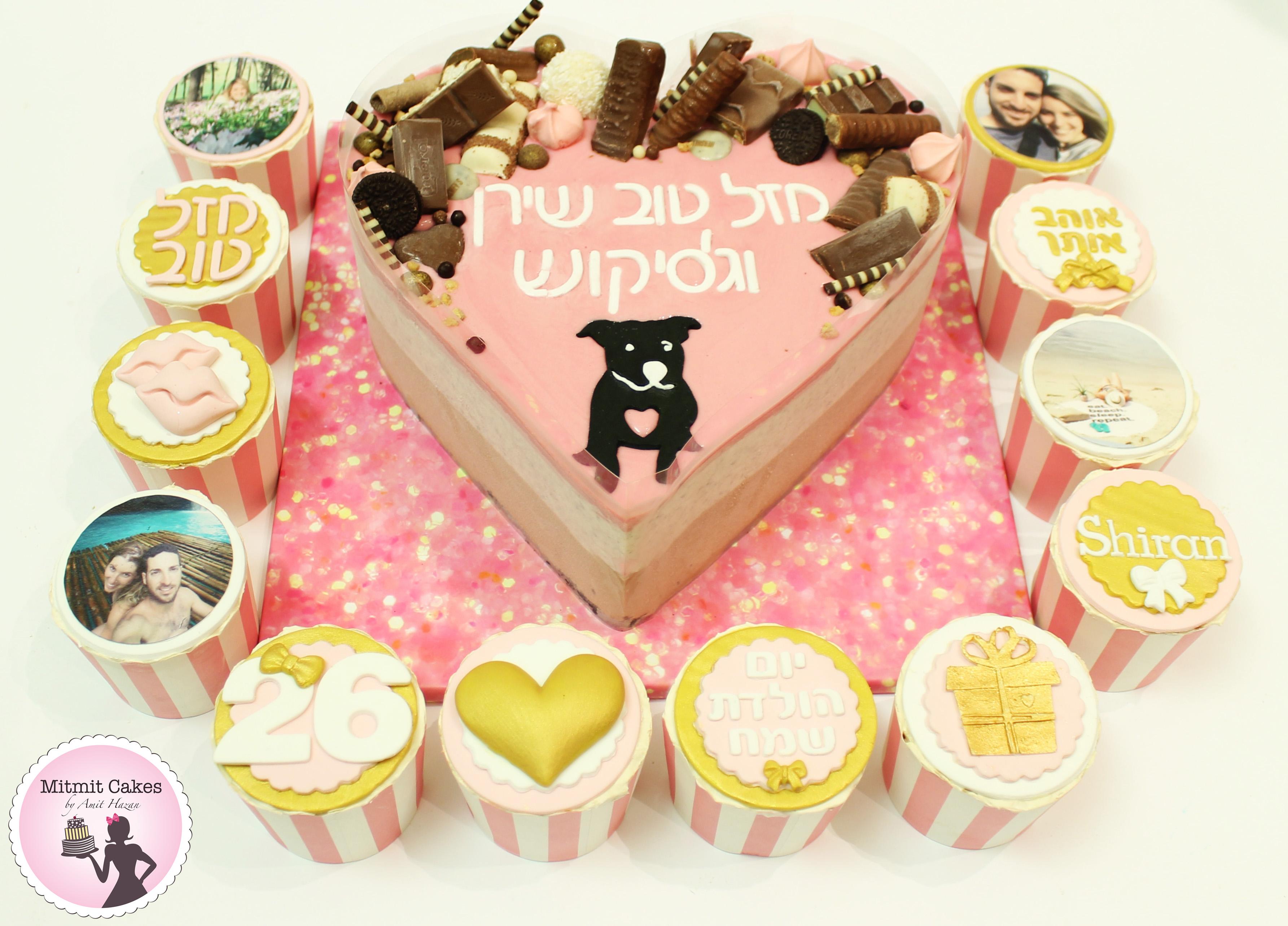 עוגה וקאפקייקס ליום הולדת