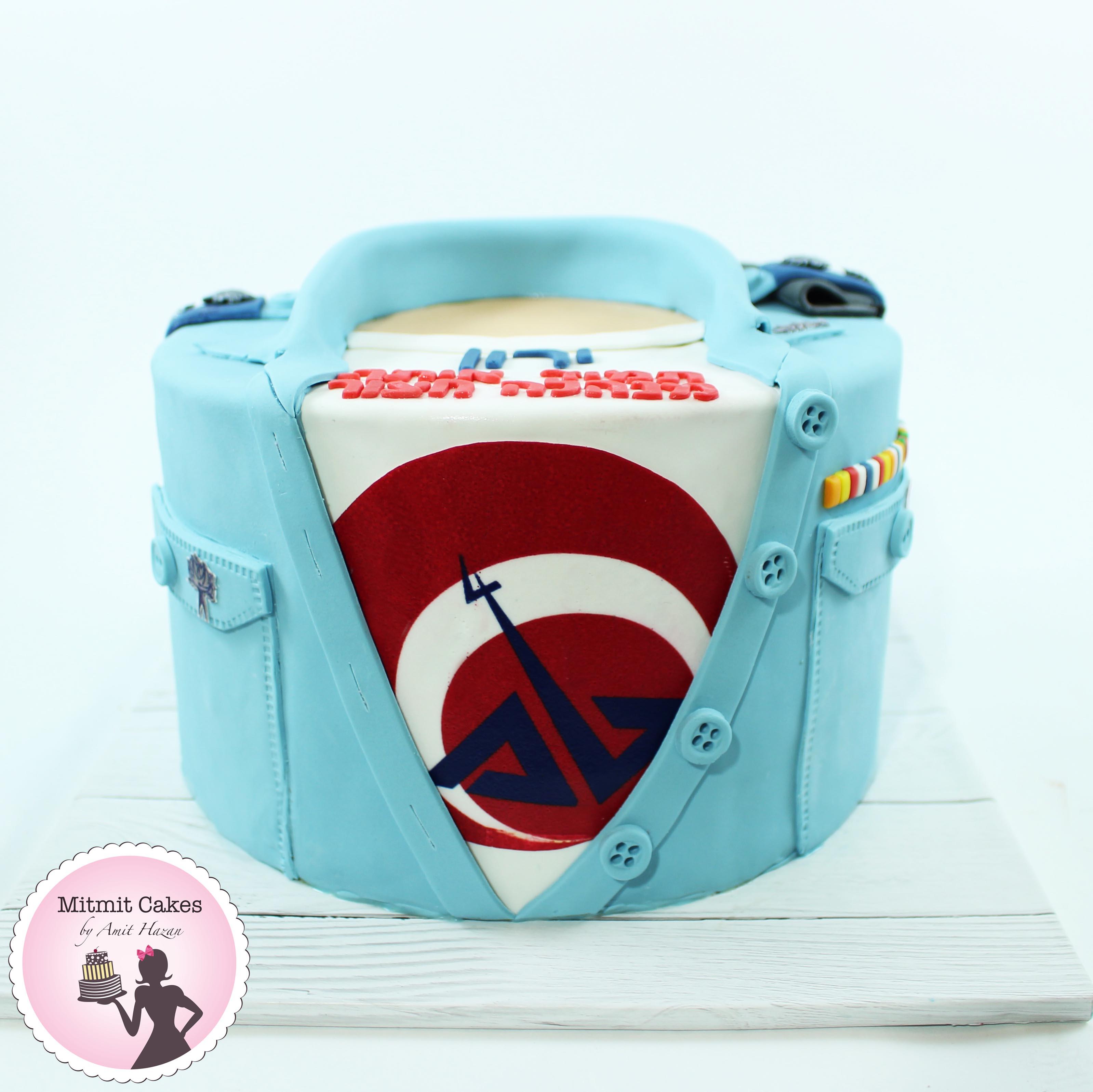 עוגת פרידה