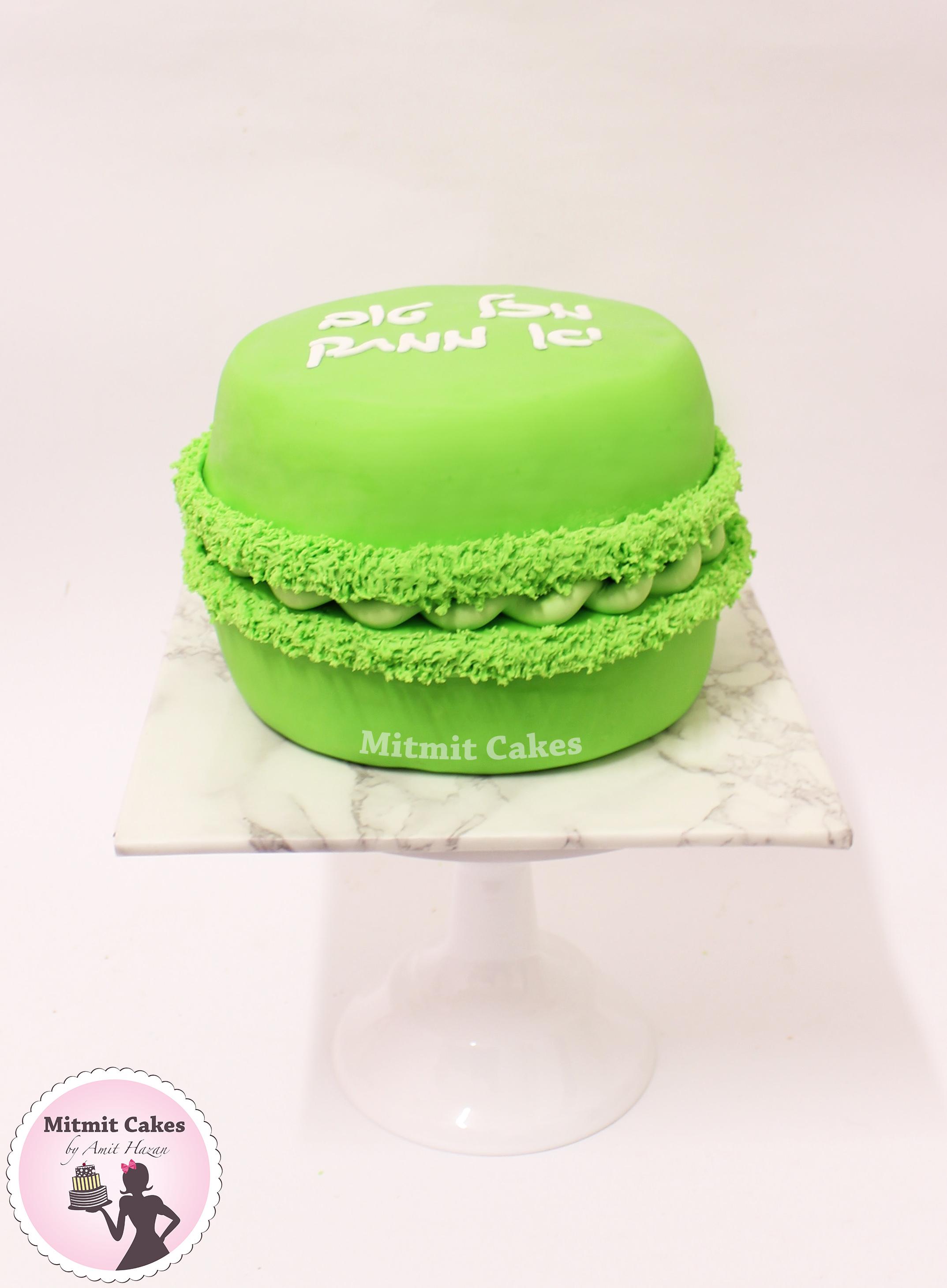 עוגה בצורת מקרון