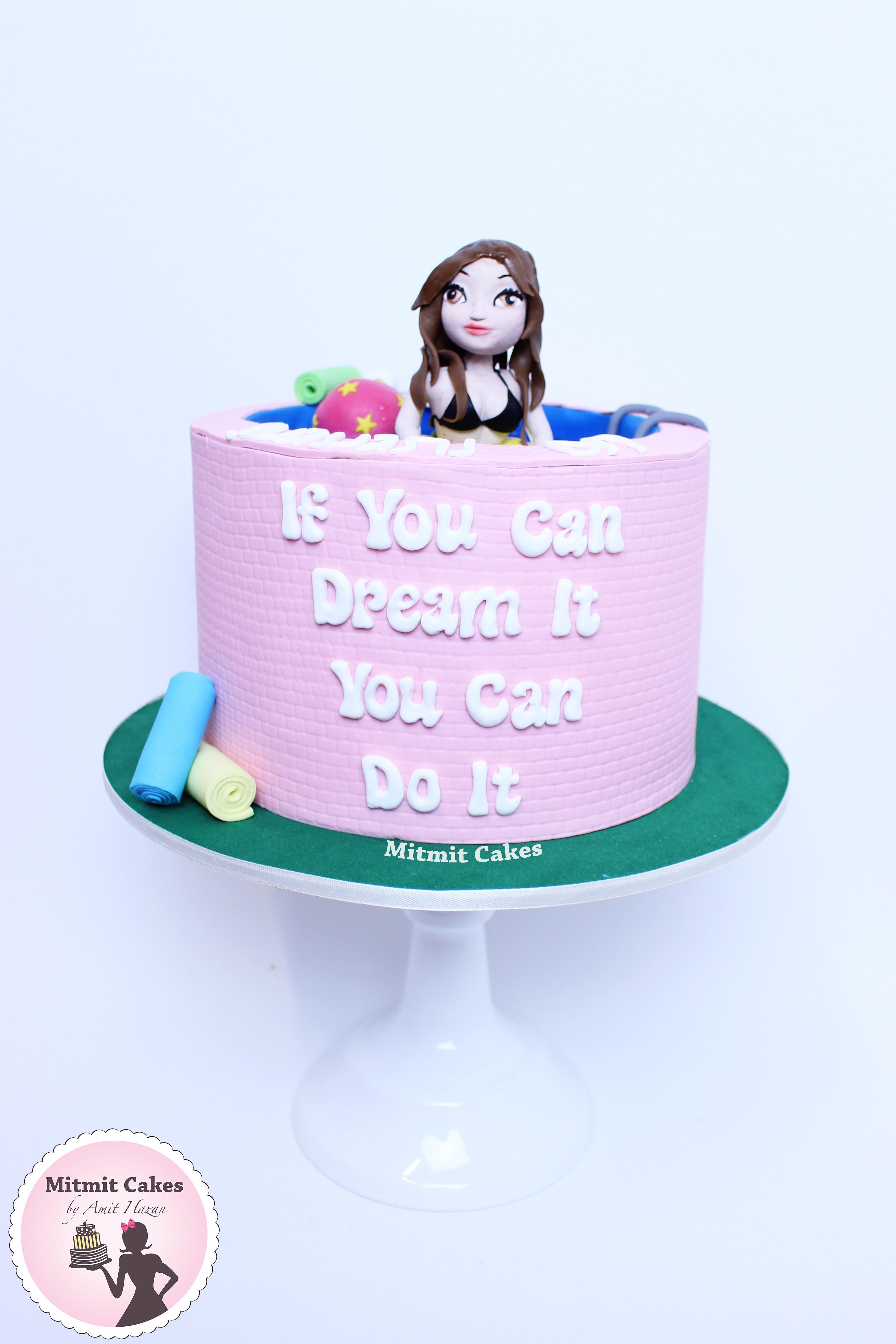 עוגה בריכה