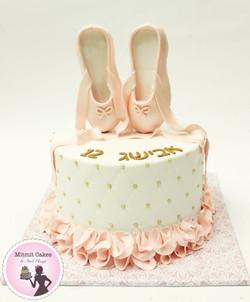 עוגת ריקוד