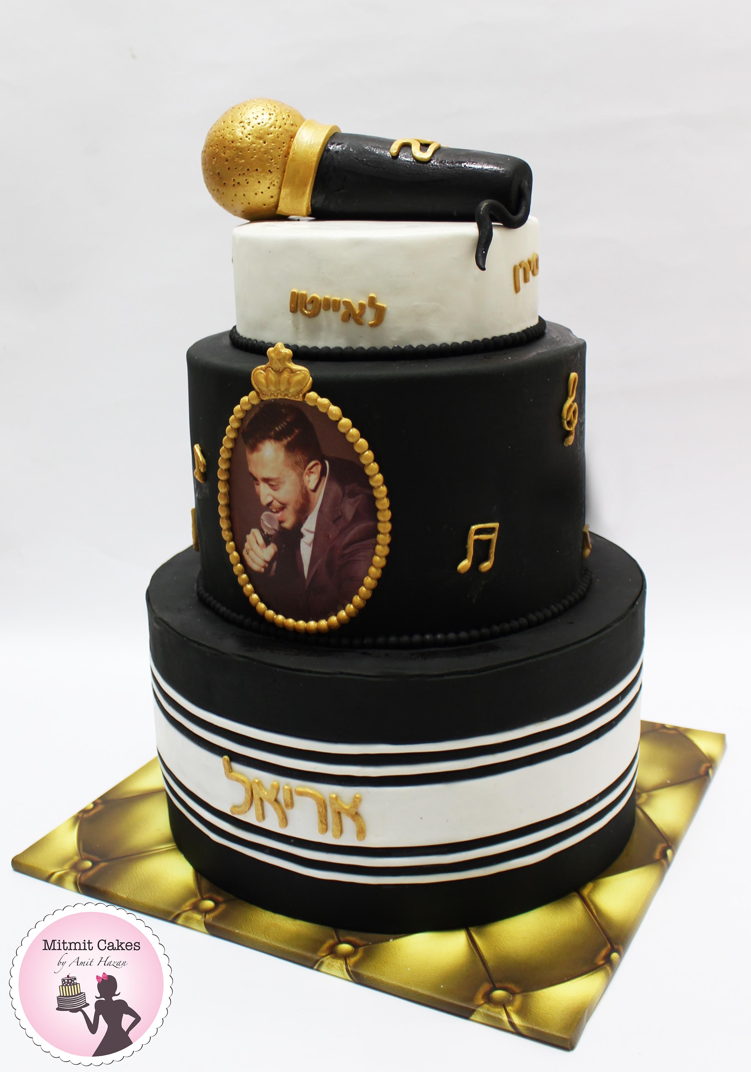 עוגה זמר