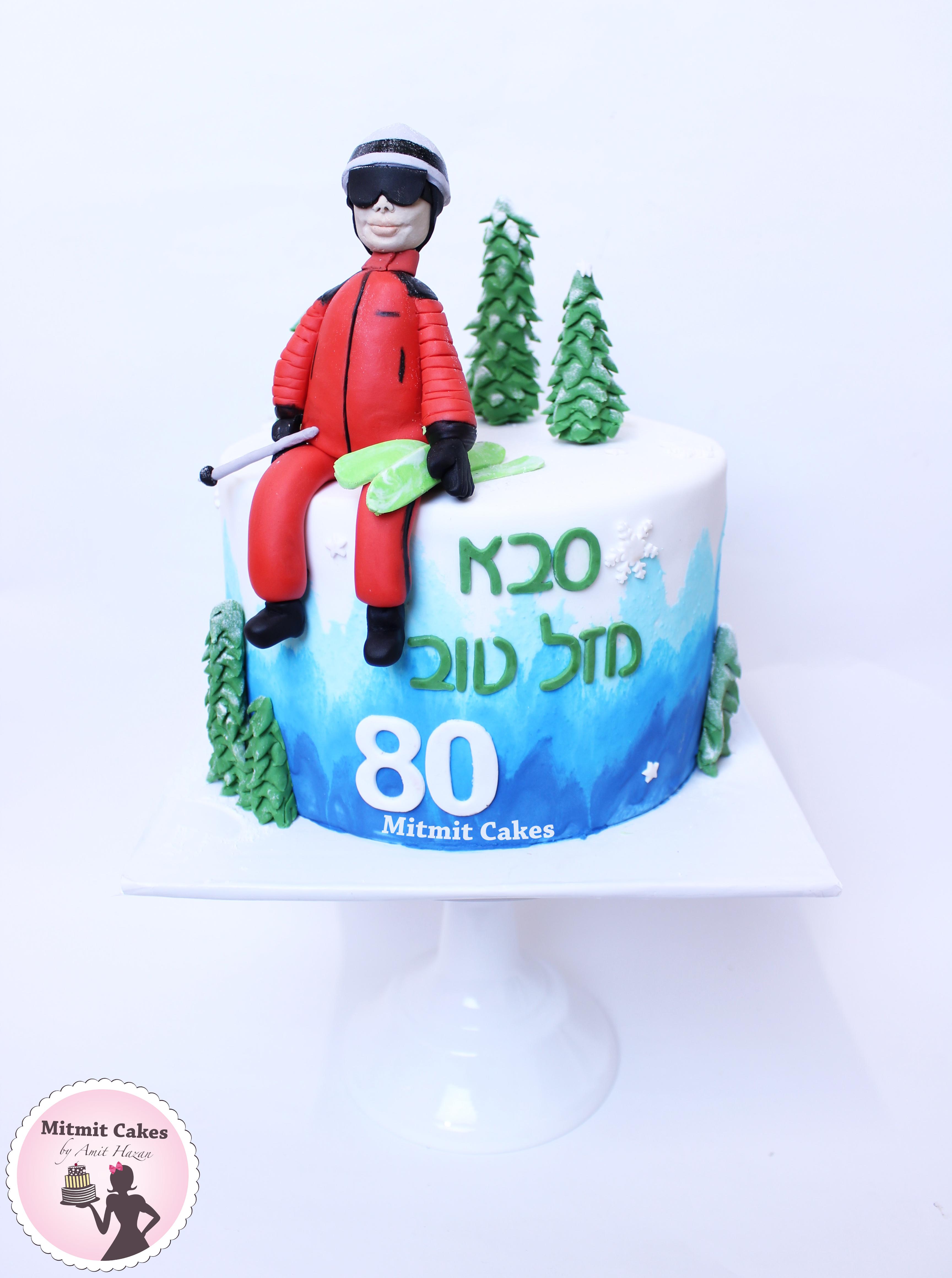 עוגה סקי