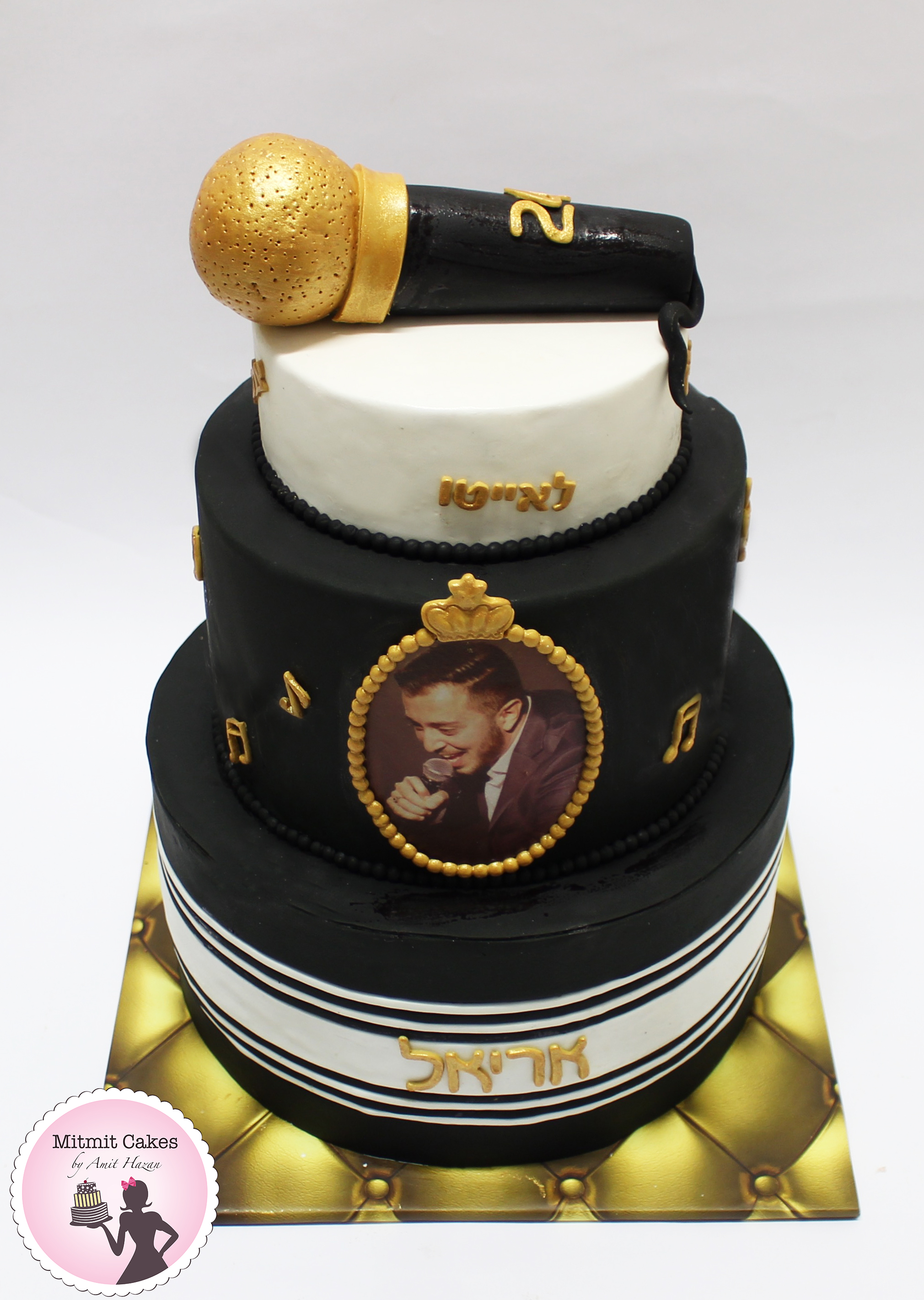 עוגה לזמר