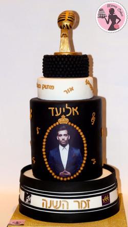 עוגה לזמר אליעד נחום