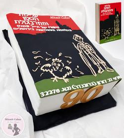 עוגה בצורת ספר