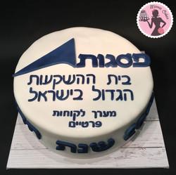 עוגת פסגות