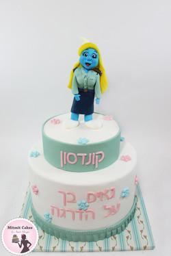 עוגה דרדסית