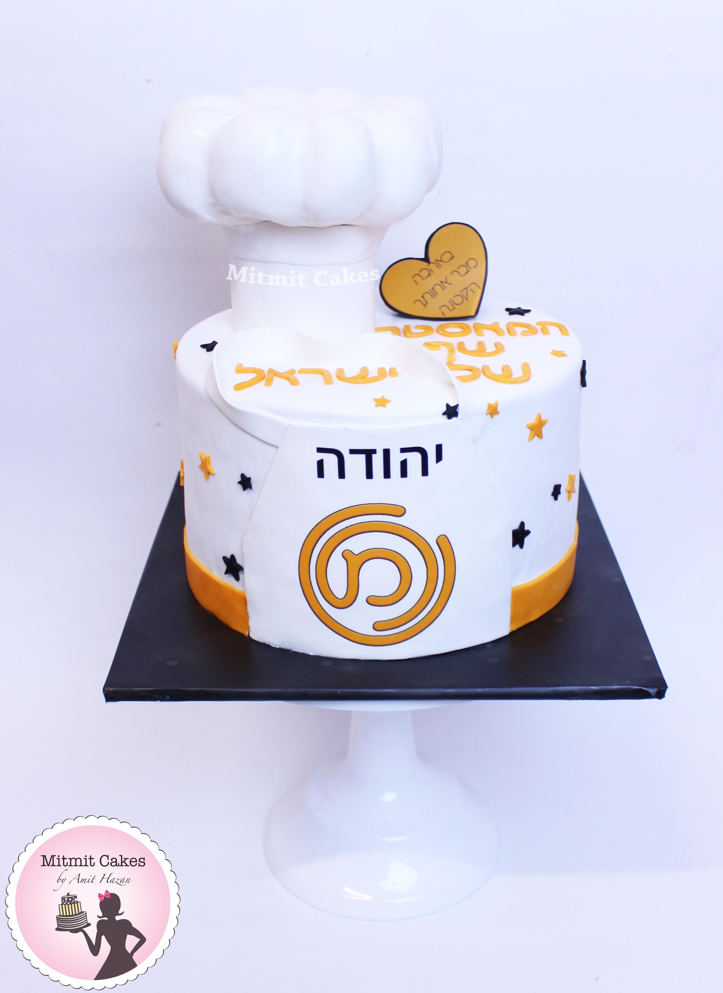 עוגה מאסטר שף