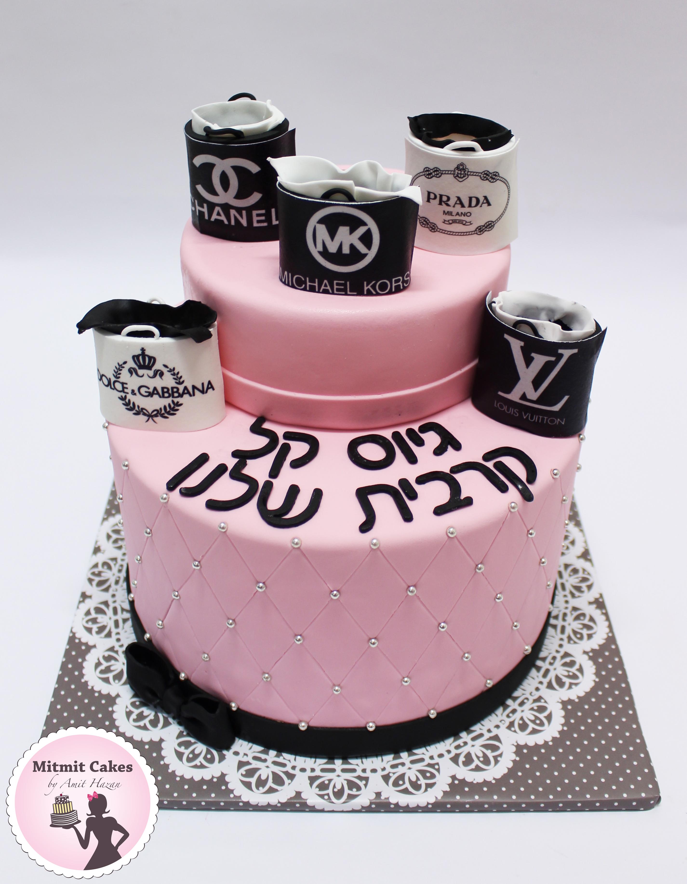 עוגה גיוס לקרבי שופינג
