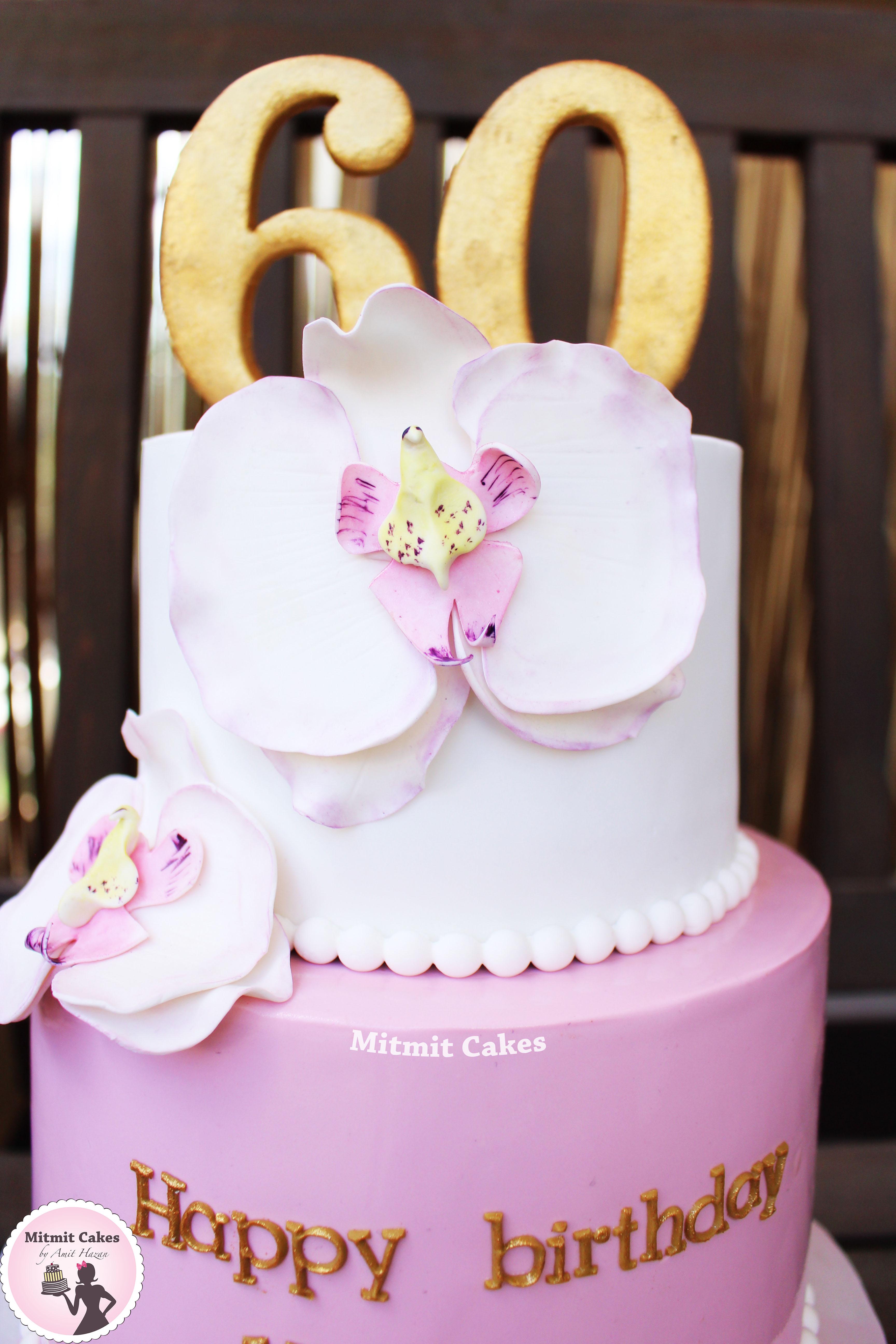 עוגה סחלבים