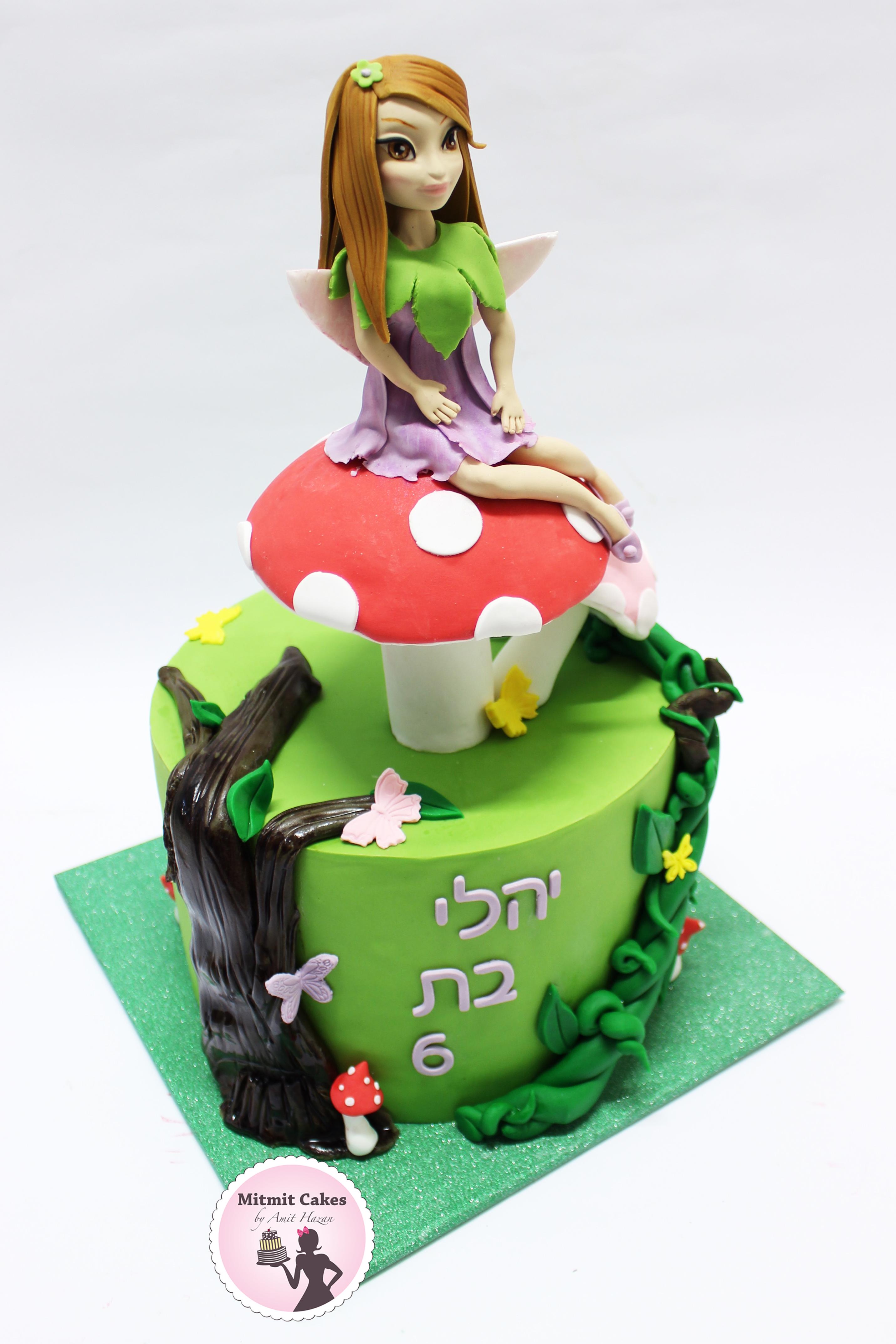 עוגה פיה על פטריה