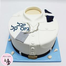 עוגת גיוס לחיל הים