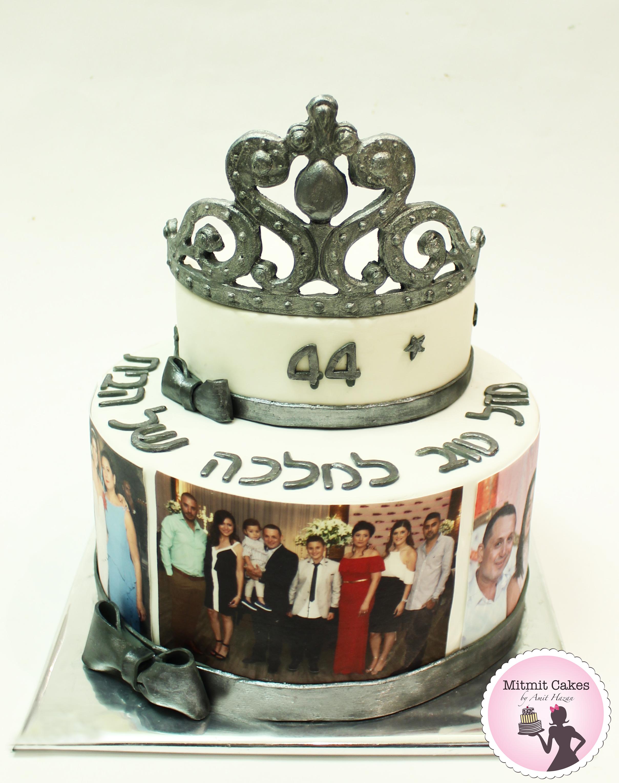 עוגת כתר ליום הולדת 44