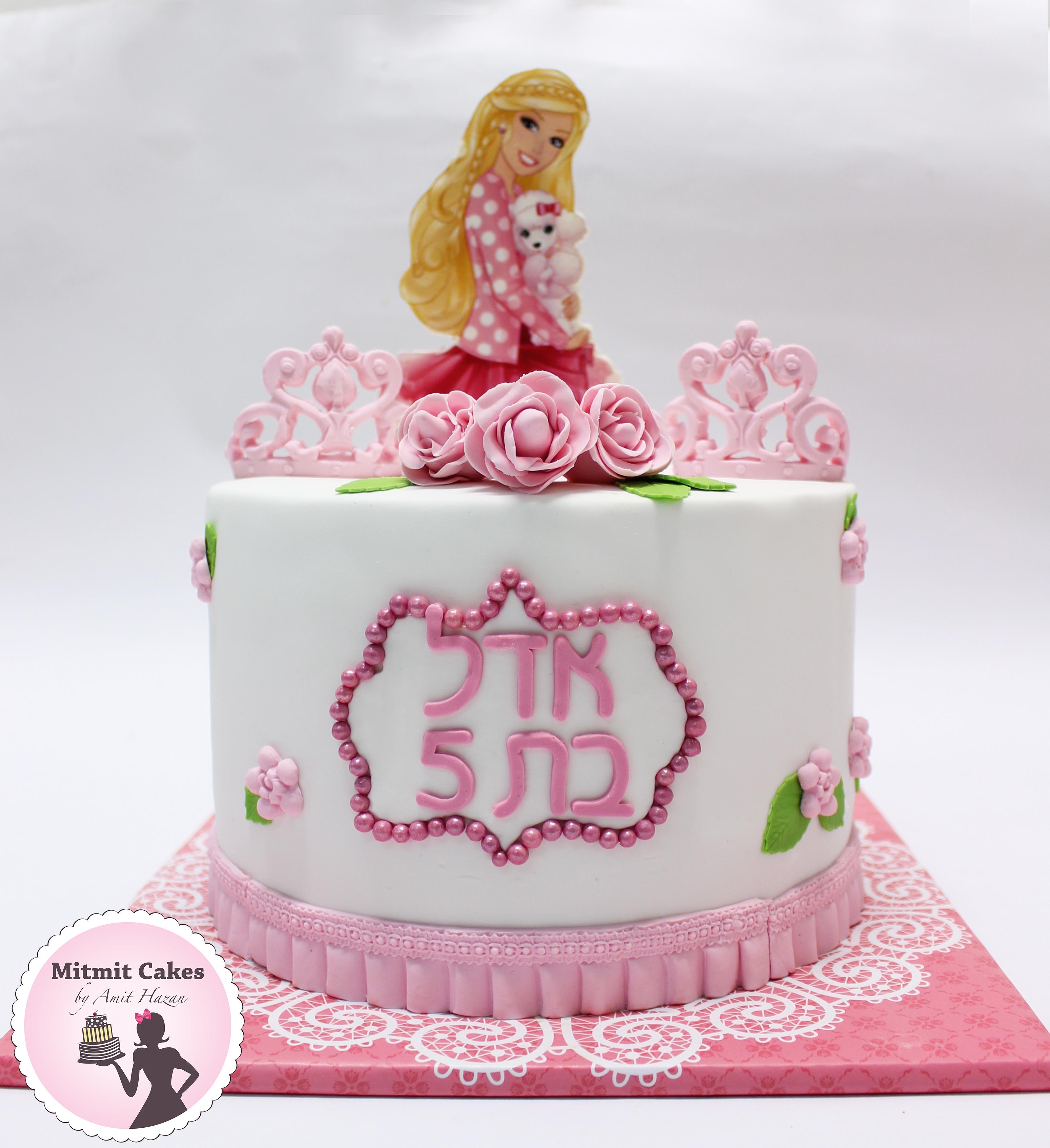 עוגה עם ברבי