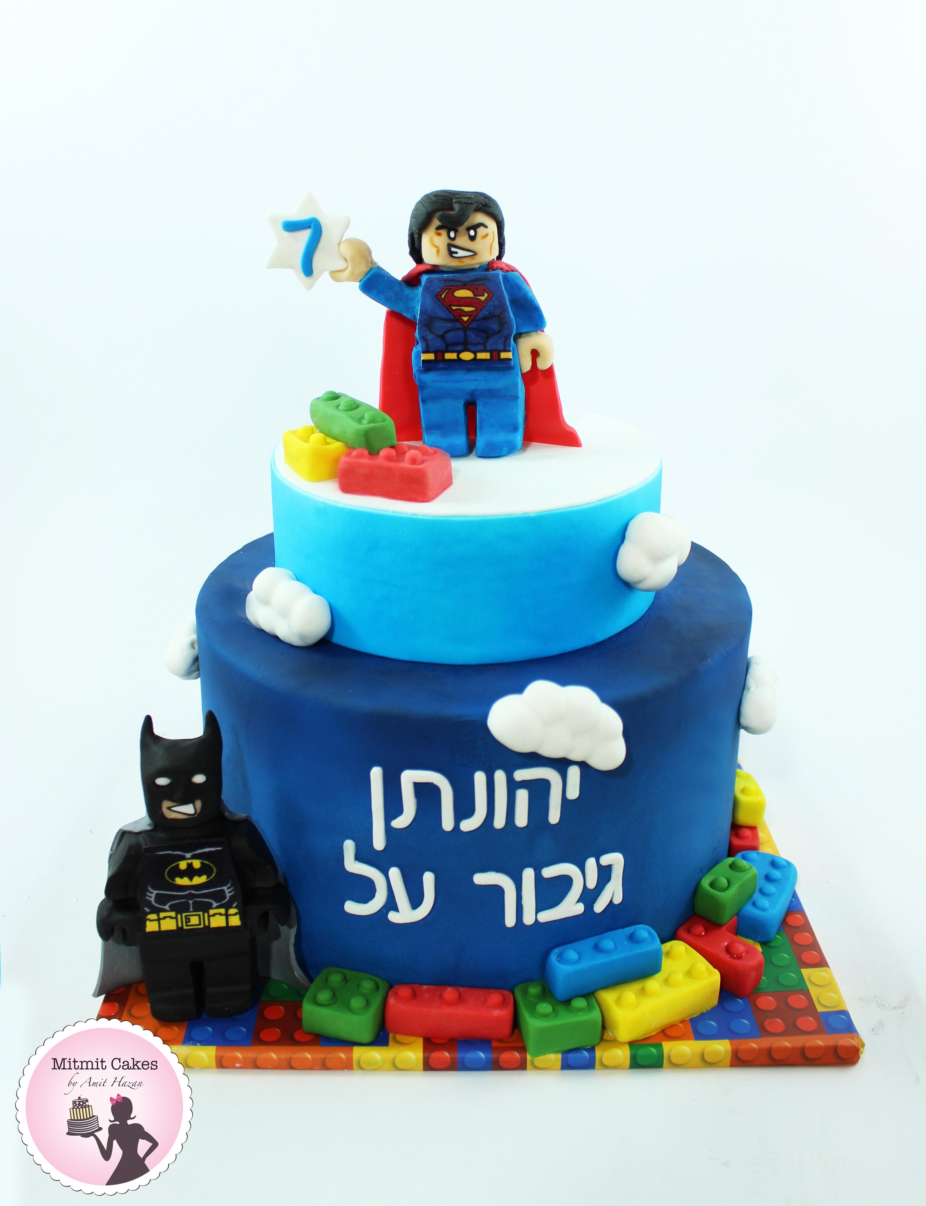 עוגת לגו גיבורי על