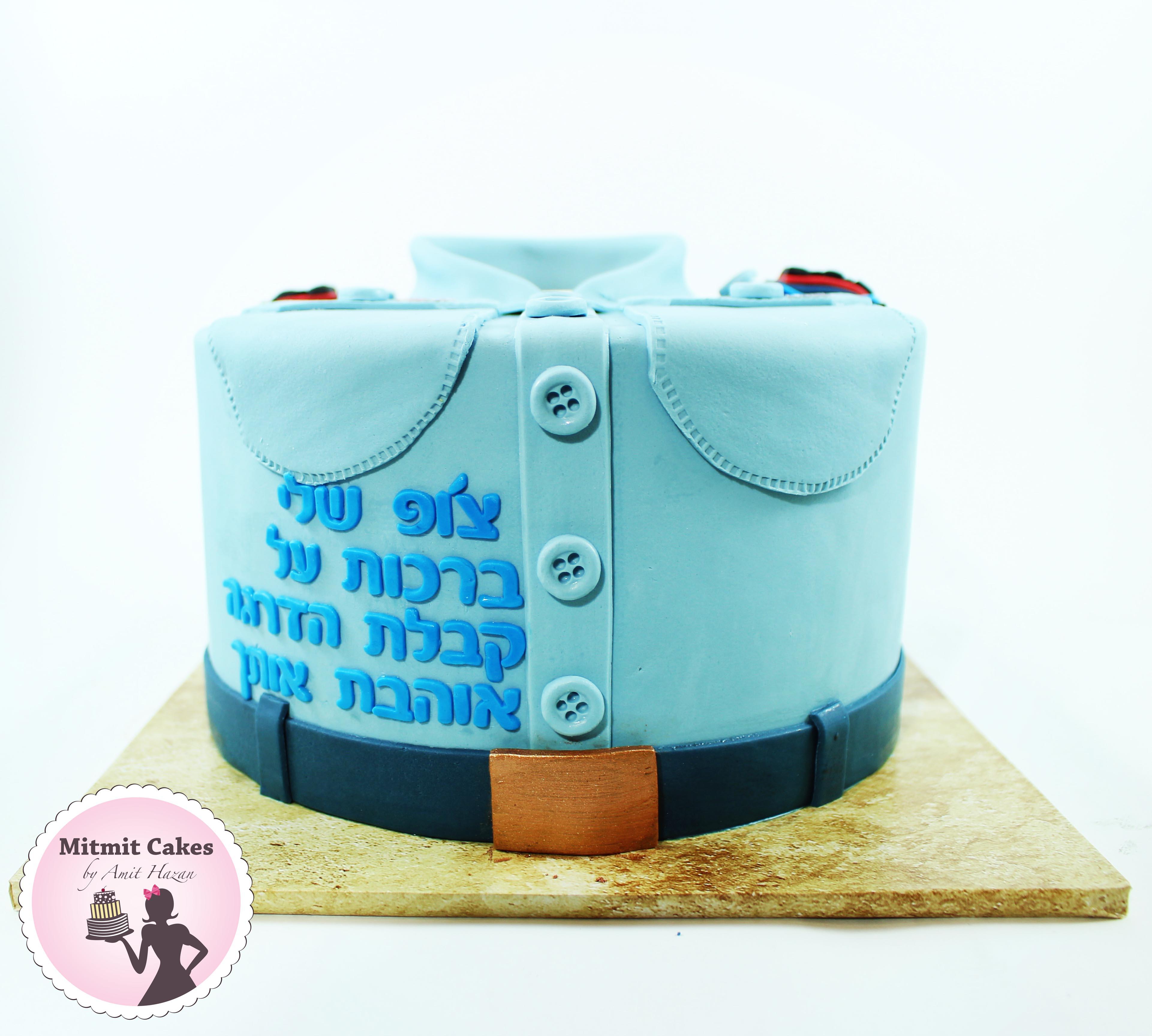 עוגת מדים לקבלת דרגה