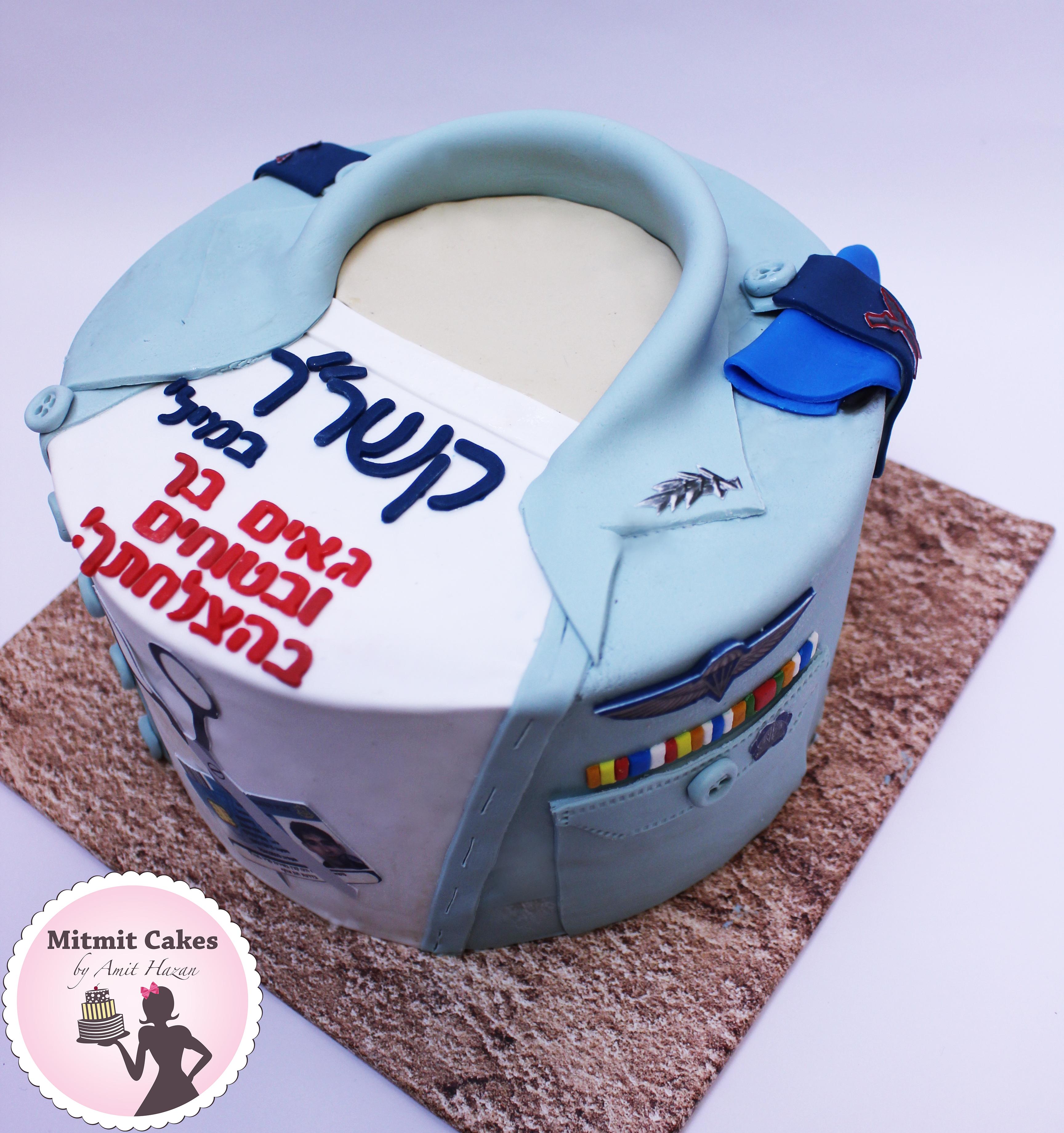 עוגת שחרור