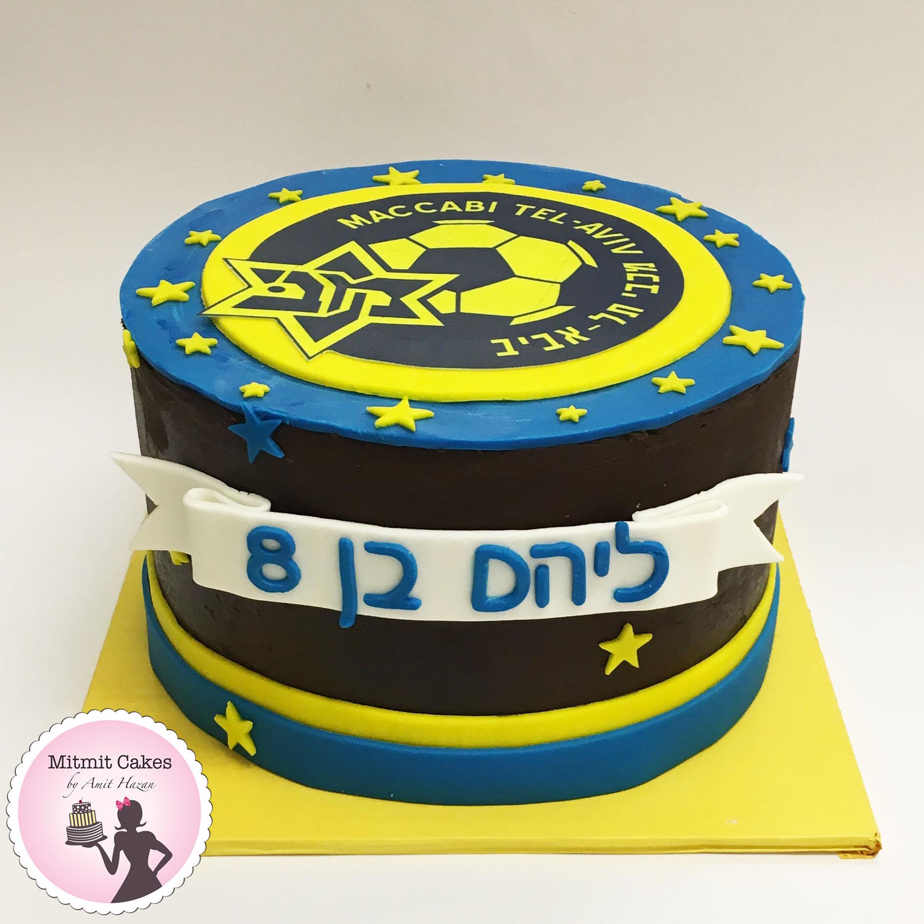 עוגת כדורגל מכבי תא