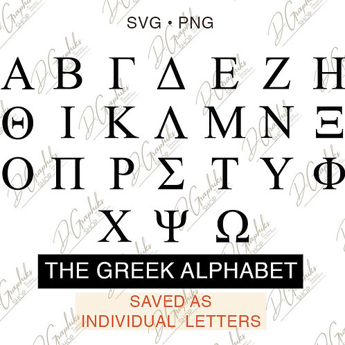 The Greek Alphabet SVG