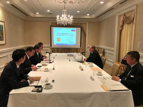 Торговое представительство Российской Федерации в Японии 18.12.2017