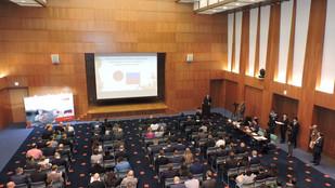 Японо-российский Форум и Деловые переговоры малого и среднего предпринимательства