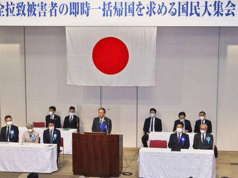 Япония намерена принять большое число туристов на Олимпийских играх в Токио в 2021 году