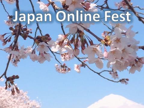 "Фестиваль японской культуры онлайн ""Japan Online Fest 2020"""