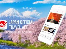Бесплатное мобильное приложение Japan Official Travel App для iOS и Android