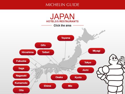 Токио – снова кулинарная столица мира