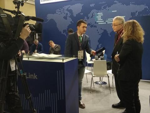 """Конференция """"Безопасность и перспективы развития индустрии дронов"""""""