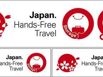 Japan Hands-free Travel. Сервис доставки и хранения багажа по всей Японии