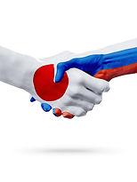 российско-японские отношения
