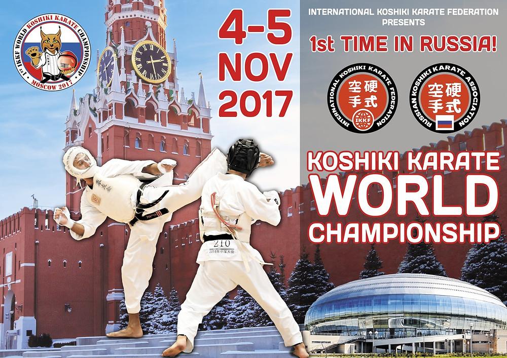 Чемпионат Мира по Косики каратэ IKKF 2017™