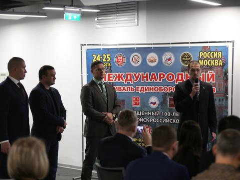 Презентация International Combat Festival ICF
