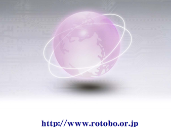 Японская ассоциация по торговле с Россией и новыми независимыми государствами