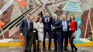 БКР Форум 2017 в Москве