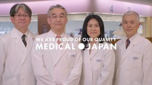 Полезная информация: Медицинский туризм в Японии