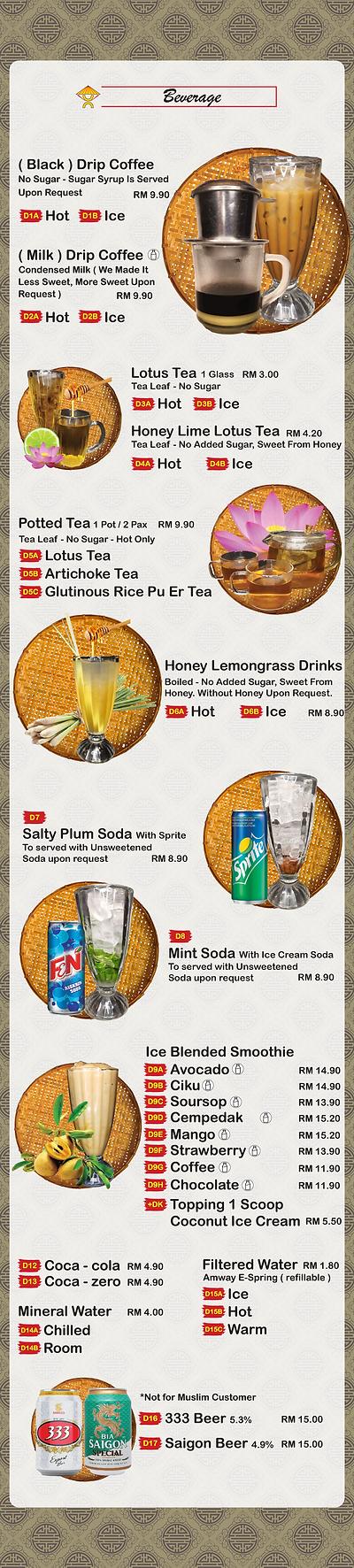 16&17 Beverage Online.png